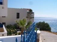 Aparthotel Sea Breeze